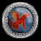 BROKEN CRESCENT 2.3 Symbol48_portugal