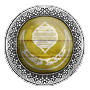 The Malikate of Sindh