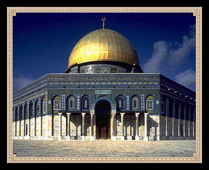 Dome of the Rock 圓頂清真寺