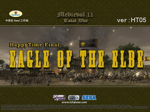 HTF: Eagle of the Elbe