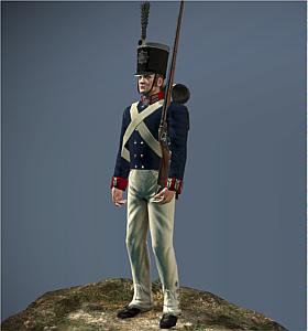 republican guards